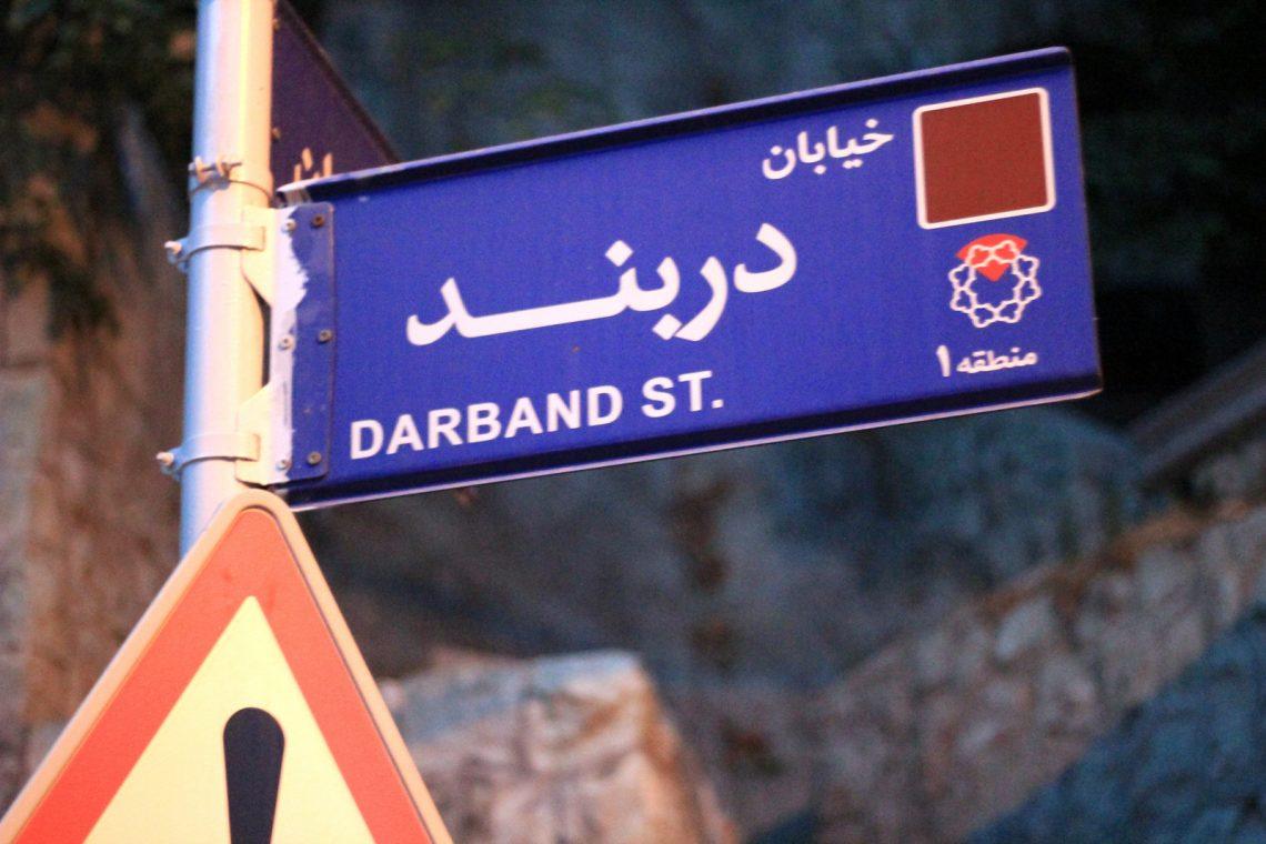 Darband Street